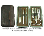 Manicure Set 6pcs with Pouch