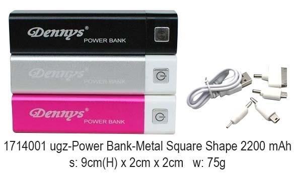 Power Bank (Metal Square)