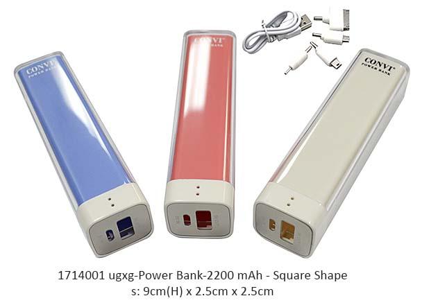 Power Bank (Transparent Square)