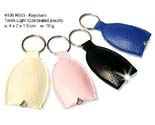 Key Chain Torch Light-Concealed Pouch