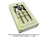 Forged Stainless Steel Cutlery Set
