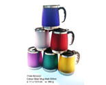 Colour Beer Mug-Matt 500ml
