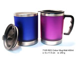 Colour Mug-Matt 400ml