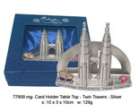 Twin Tower Tabletop Card Holder - Silver