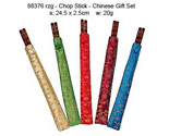 Chopstick - Chinese Gift Set