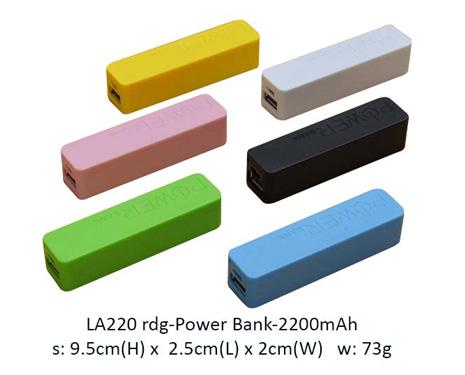 Powerbank (LA220)